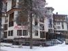 SPA_Hotel_Mursalitsa