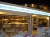 ismaros_hotel_bar