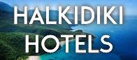 Halkidiki Hotels